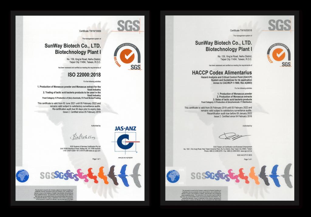 ISO22000 HACCP-20210803