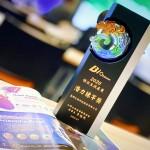 "SunWay Biotech is awarded ""Taiwan Bio Awards"" in 2020."